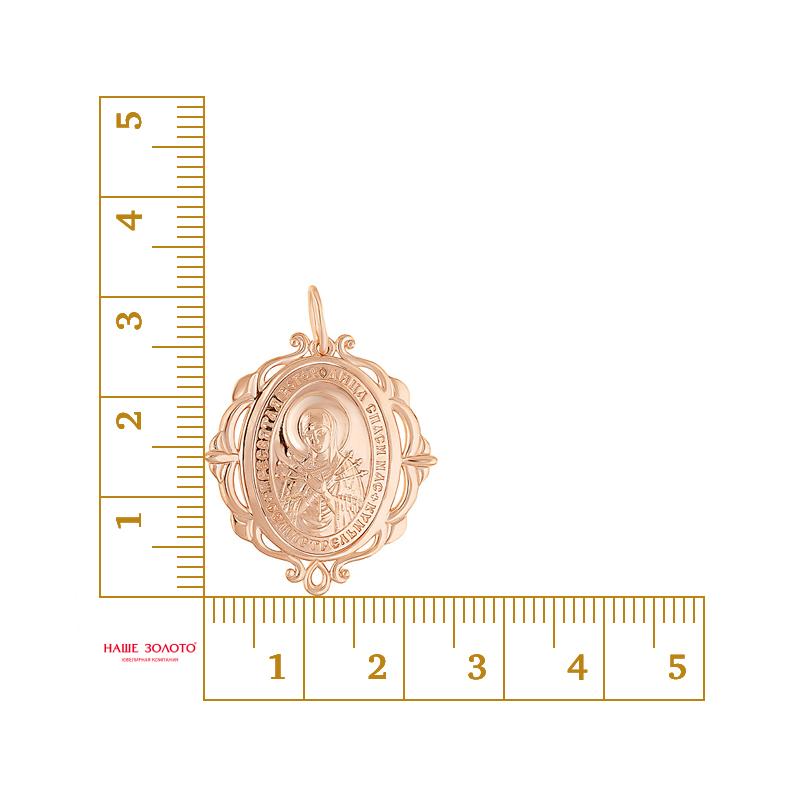 Золотая иконка ЮПП10010094
