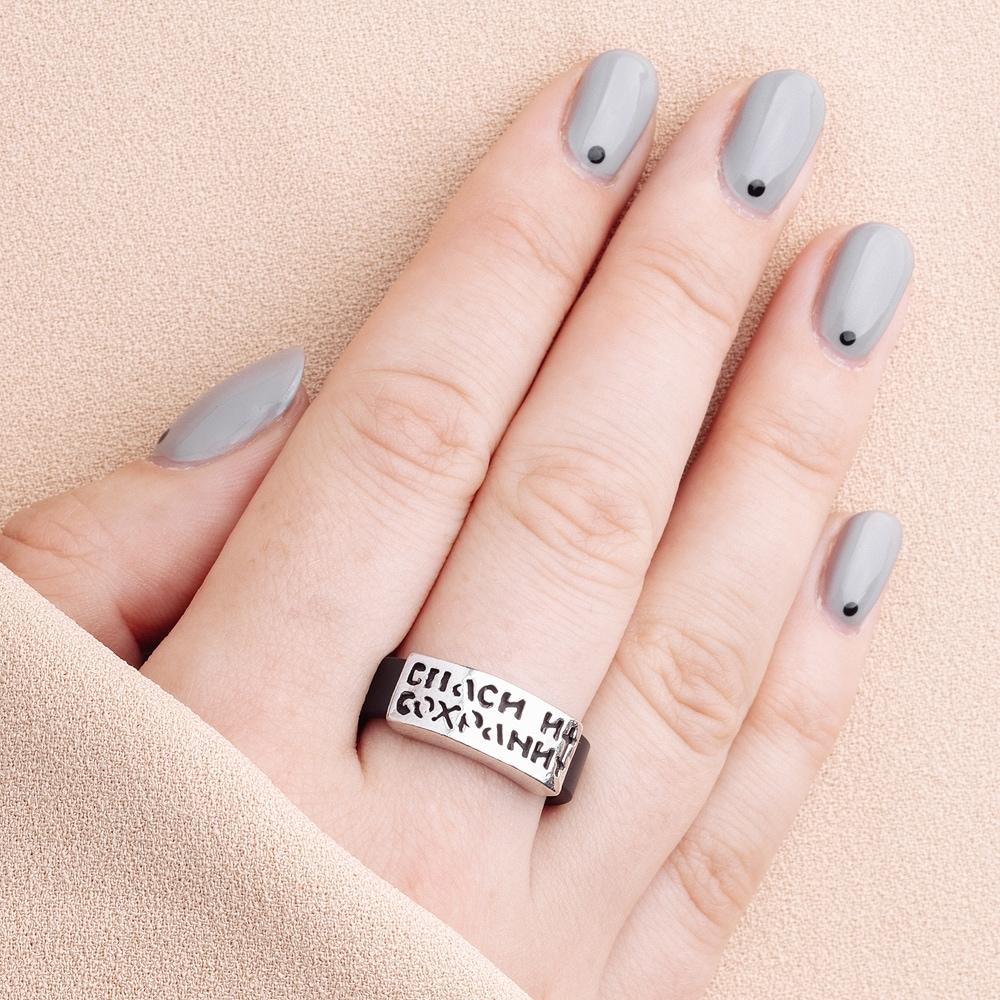 Серебряное кольцо с каучуком 8ФС/С