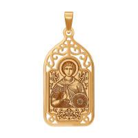 Золотая иконка ДИ103612