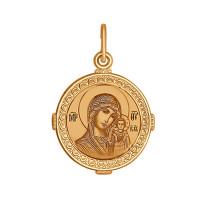 Золотая иконка