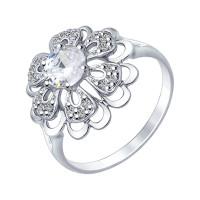 Серебряное кольцо с хрусталем и фианитами