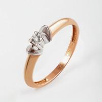 Золотое кольцо с бриллиантом КРК3212511/9