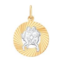 Золотой знак зодиака «близнецы» ДИ031367