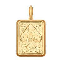 Золотая мечеть ДИ034826