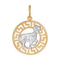 Золотой знак зодиака «овен» ДИ031294
