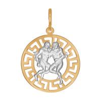 Золотой знак зодиака «близнецы» ДИ031296