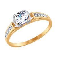 Золотое кольцо с фианитами ДИ017524