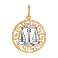 Золотой знак зодиака «весы» ДИ031300