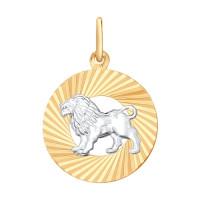 Золотой знак зодиака «лев» ДИ031369