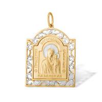 Золотая иконка ЮПП1205222