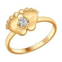 Серебряное кольцо с фианитами ДИ93010600