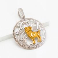 Серебряный знак зодиака с фианитами «овен» ЮХПЗ01
