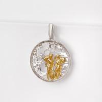 Серебряный знак зодиака с фианитами «близнецы» ЮХПЗ03