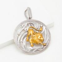 Серебряный знак зодиака с фианитами ЮХПЗ11