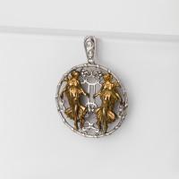 Серебряный знак зодиака «близнецы» ЮХПЗ203