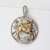 Серебряный знак зодиака «стрелец» ЮХПЗ206