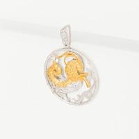 Серебряный знак зодиака «козерог» ЮХПЗ207