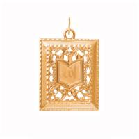 Золотая мечеть ГГКБ-001