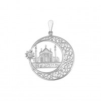 Серебряная мечеть АБ3005533