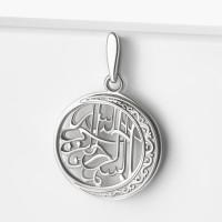 Серебряная мечеть АБ3005566