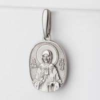 Серебряная иконка ЮХИ003