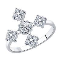 Серебряное кольцо с фианитами ДИ94013048