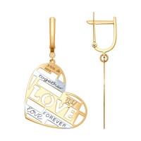 Золотые серьги подвесные ДИ027651
