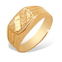 Золотая печатка