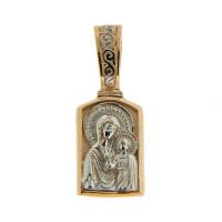 Золотая иконка ОС331-281