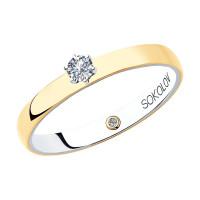 Золотое кольцо обручальное с бриллиантами ДИ1014004-01