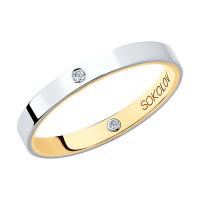 Золотое кольцо обручальное с бриллиантами ДИ1114045-01