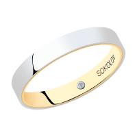 Золотое кольцо обручальное с бриллиантом ДИ1114053-01