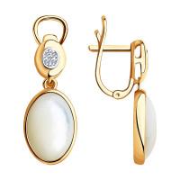 Золотые серьги подвесные с перламутрами и бриллиантами ДИ1021410