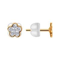 Золотые серьги гвоздики с бриллиантами ДИ241021487-1