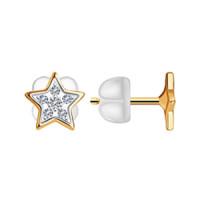 Золотые серьги гвоздики с бриллиантами ДИ241021534-1