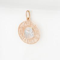Золотой знак зодиака «козерог» ЯВ8408К