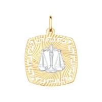 Золотой знак зодиака «весы» ДИ031640