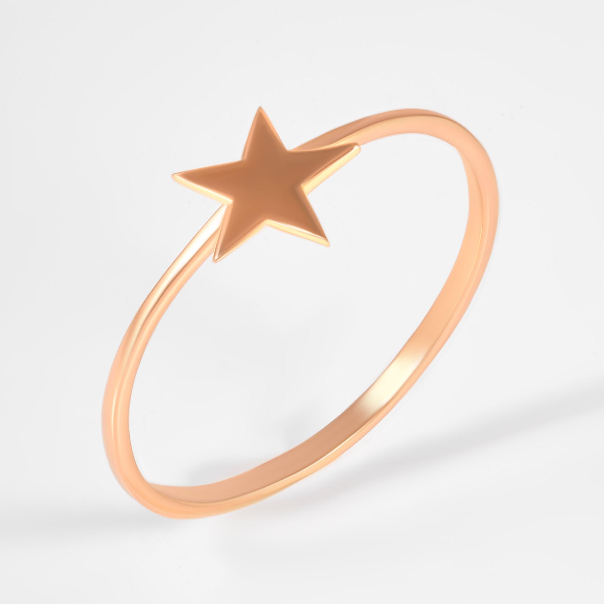 Золотое кольцо РЫ1781699