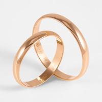 Золотое кольцо обручальное ПЗ17003