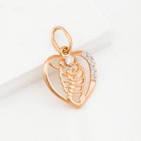 Золотой знак зодиака «скорпион» с фианитами ТЗТ147034662