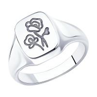 Серебряное кольцо ДИ95010140