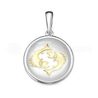 Серебряный знак зодиака с перламутром «рыбы» РОП-2403РК484
