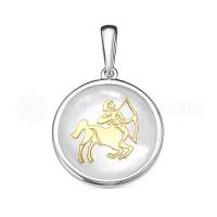 Серебряный знак зодиака с перламутром «стрелец» РОП-2412РК484