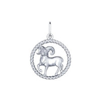 Серебряный знак зодиака «овен»