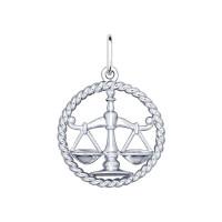Серебряный знак зодиака «весы» для детей