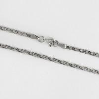 Серебряная цепочка ЗЧ9033050
