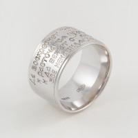 Серебряное кольцо обручальное
