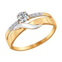 Золотое кольцо с фианитами ДИ016932