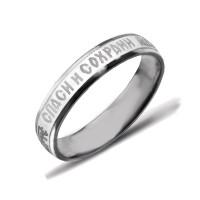 Кольцо из белого золота обручальное с эмалью