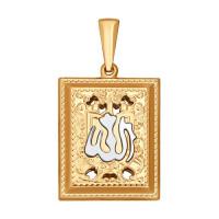 Золотая мечеть ДИ034595